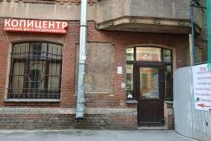 Малая Посадская ул. д. 19